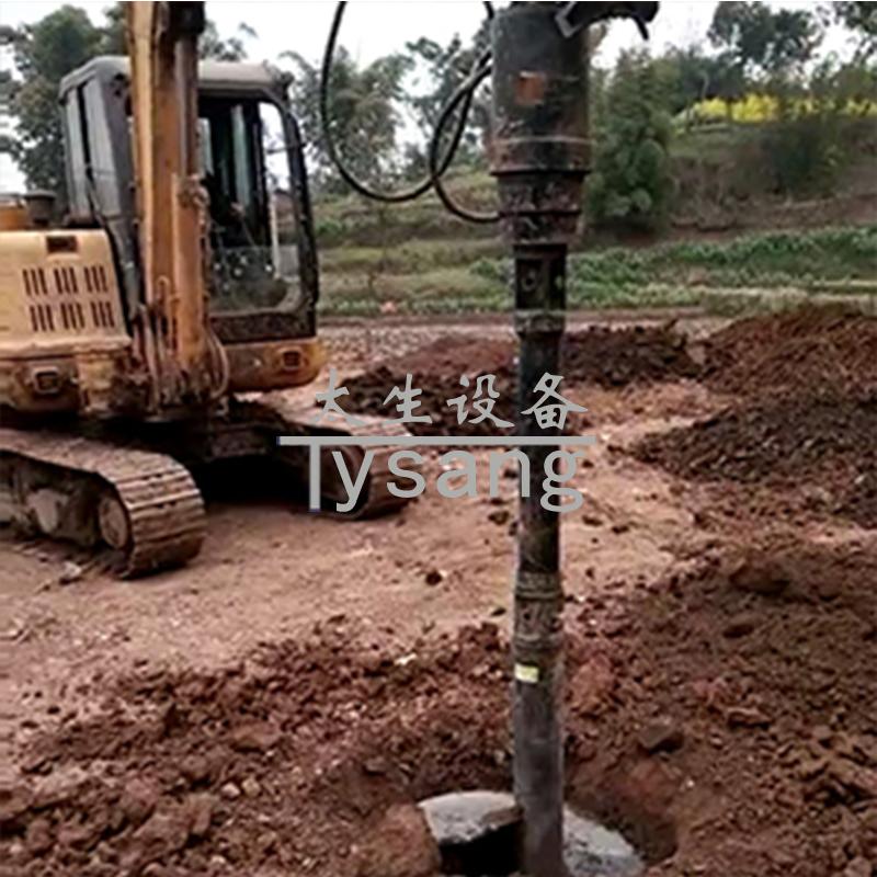 Earth Drill