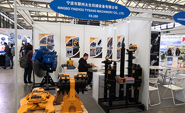 Ningbo Yinzhou Tysang Machinery Co., Ltd attened Shanghai Bauma Show in Nov 27~30,2018